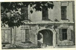 Калинин дома 1760 х годов нанабережной