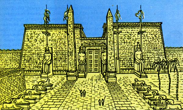 Храм Амона в Луксоре (Древний Египет). Аллея сфинксов и пилоны главного входа