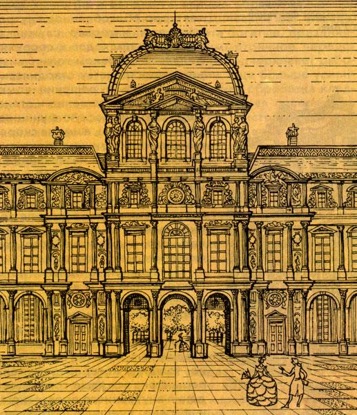 Лувр в Париже. Центральная часть западного фасада