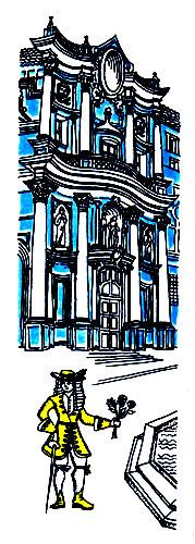 Церковь Сан-Карло у четырех фонтанов в Риме