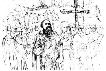 Крещение Руси 989г.