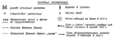 http://www.rusarch.ru/kirianov1.files/image002.jpg